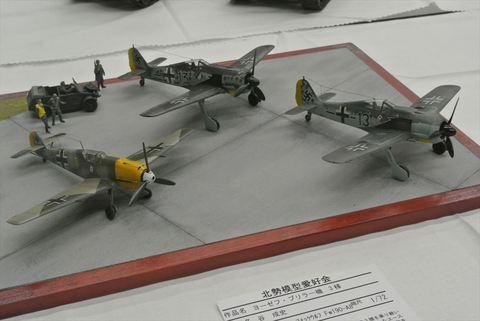 hokusei_03012s.JPG