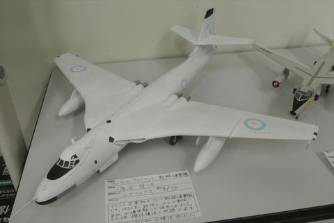 hokusei_03044s.JPG
