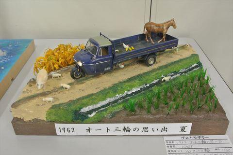 hokusei_03055s.JPG