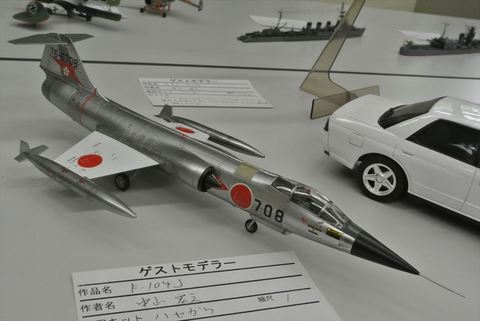 hokusei_03076s.JPG