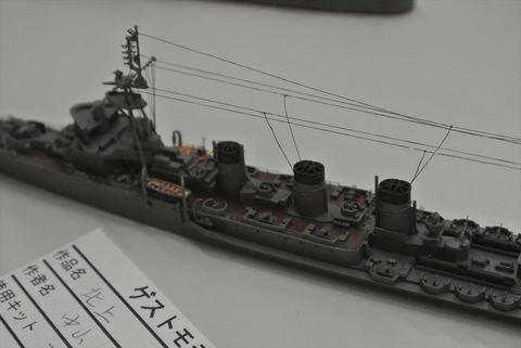 hokusei_03115s.JPG