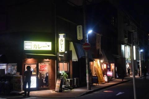 kawasaki100s.jpg
