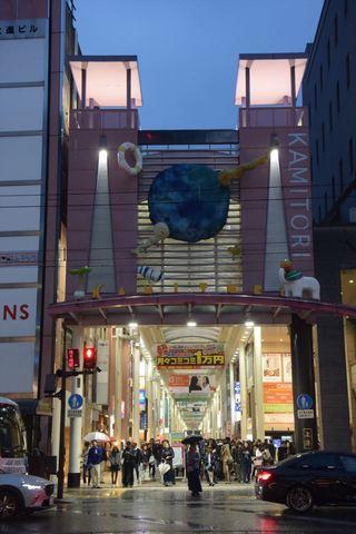 kumamoto031s.jpg