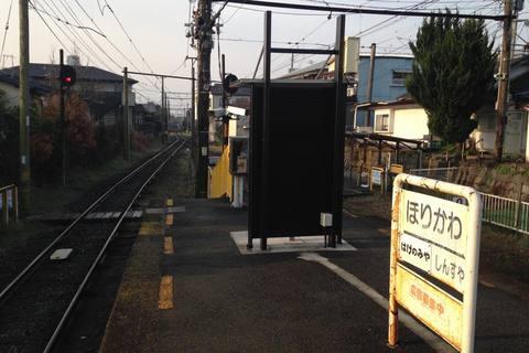 kumamoto099s.jpg