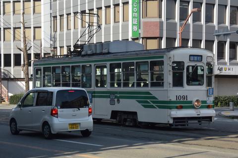 kumamoto121s.jpg