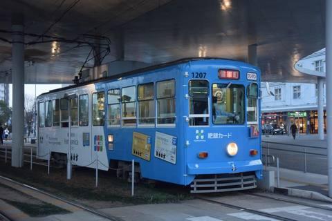 kumamoto193s.jpg