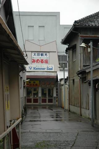 shimada033s.jpg