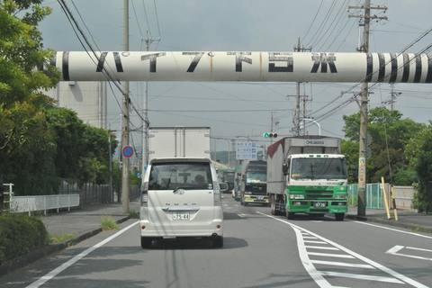 shimada043s.jpg
