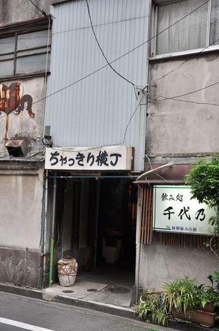 shizuoka585s.jpg