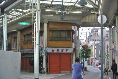 shizuoka840s.jpg