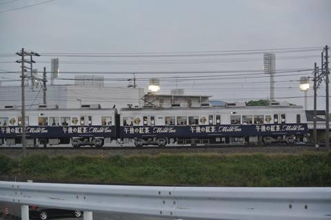 shizuoka849s.jpg