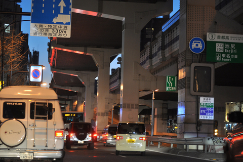 tokyo3484s.jpg