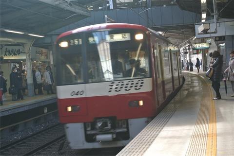 tokyo3830s.JPG