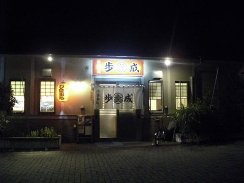yamanashi037s.JPG