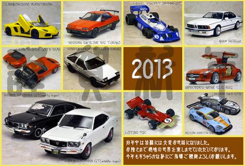 year2013As.jpg