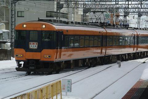 yokkaichi15078s.JPG