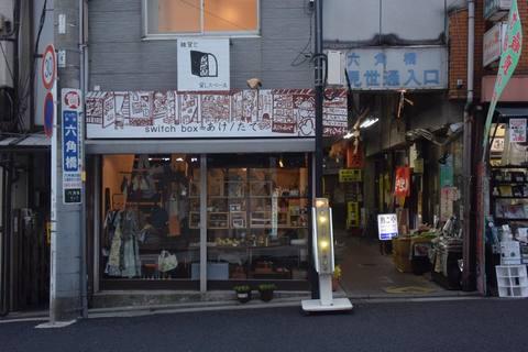 yokohama1902s.jpg