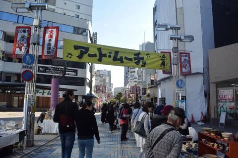 hachioji018s.jpg