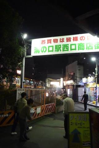 kawasaki115s.jpg