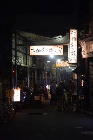 kawasaki117s.jpg