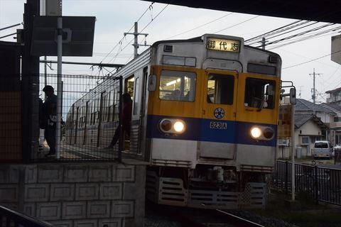 kumamoto008s.jpg