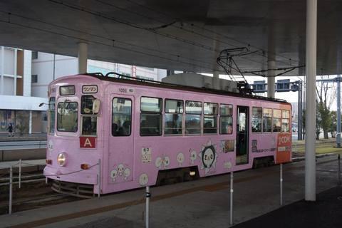kumamoto117s.jpg