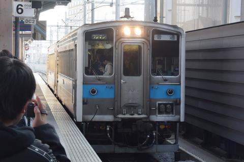 kumamoto143s.jpg