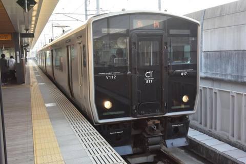 kumamoto154s.jpg