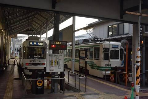 kumamoto179s.jpg