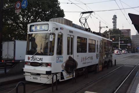 kumamoto182s.jpg