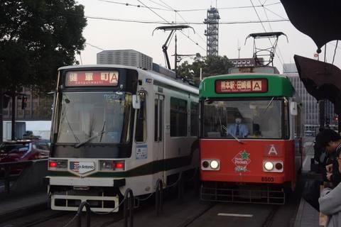 kumamoto190s.jpg