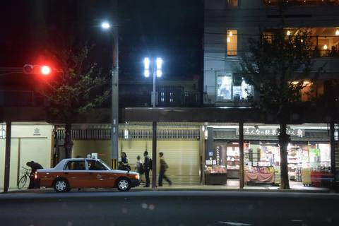 kyoto850s.jpg
