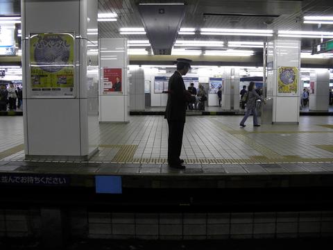 nagoya8049s.jpg