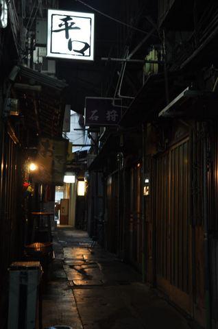 shizuoka645s.JPG