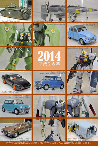 year2014As.jpg