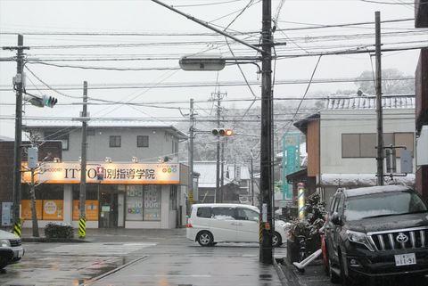 yokkaichi14970s.jpg