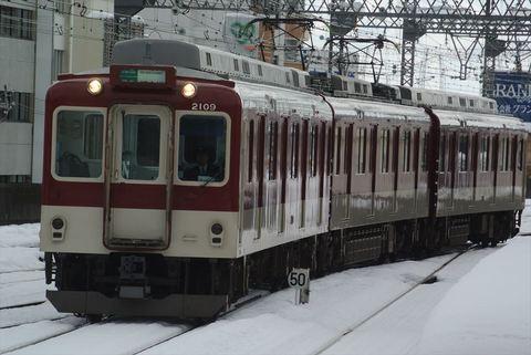 yokkaichi15063s.JPG