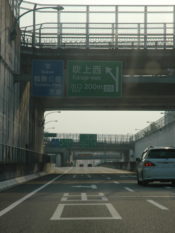 nagoya3072s.JPG